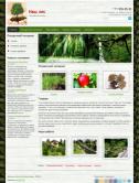 Сайт лесного питомника